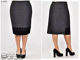 Женская юбка с отделкой из кружева в большом размере р. 50.52.54.56.58