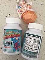 Витамин D3 в жевательных таблетках деткам от 4 лет, черная ягода, 12,5 мкг (500 МЕ), 90 таблеток