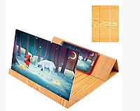 3D увеличитель экрана телефона Enlarged Screen Magnifier (Светлое дерево), фото 1