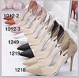 Чорні жіночі туфлі з силіконом,нарядні, фото 5