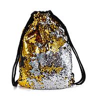 Рюкзак-мешок  для сменки в паетках (золото-серебро)