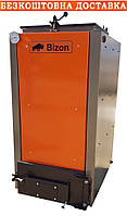 Шахтний котел Холмова Bizon Termo - 20 кВт. Тривалого горіння!
