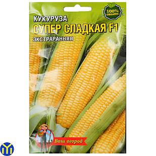 Зерна кукуруза Супер Сладкая F1, Экстраранняя