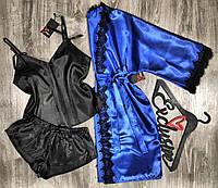 Халат+пижама ( майка с шортами)-атласный комплект тройка 007+097.