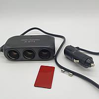 USB Тройник для прикуривателя 120V