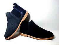 Женские замшевые ботинки Челси демисезон синие, фото 1
