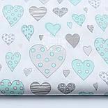 Лоскут ткани с сердечками серого и мятного цвета разного размера  на белом (№1657а), размер 33*49 см, фото 2