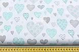 Лоскут ткани с сердечками серого и мятного цвета разного размера  на белом (№1657а), размер 33*49 см, фото 3