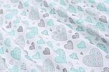 Лоскут ткани с сердечками серого и мятного цвета разного размера  на белом (№1657а), размер 33*49 см, фото 4