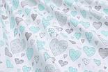Лоскут ткани с сердечками серого и мятного цвета разного размера  на белом (№1657а), размер 33*49 см, фото 5