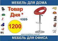 Горячее предложение стул для барных стоек Rose Chrome EV