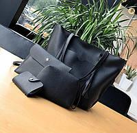 Женская сумка LADY BAG 2B Черная | Комлект женских сумок 4 в 1