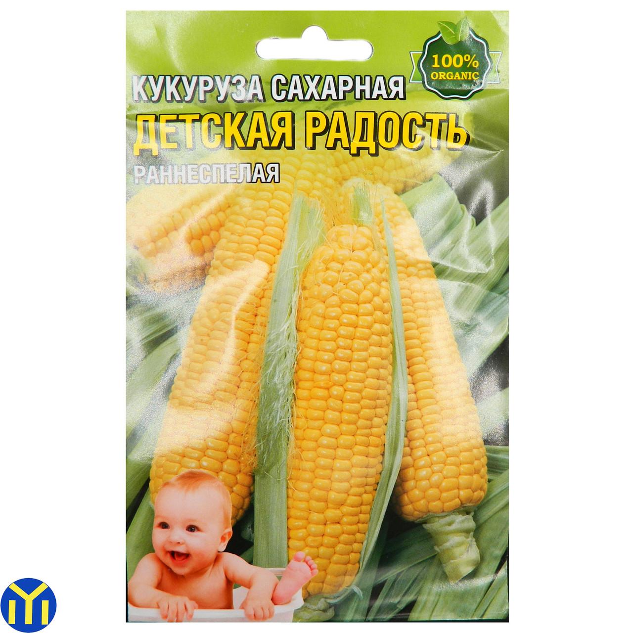 Зерна кукуруза сахарная Детская Радость, Раннеспелая