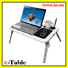 Столик подставка для ноутбука E-Table LD-09.