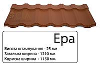 Металочерепиця - Ера, фото 1