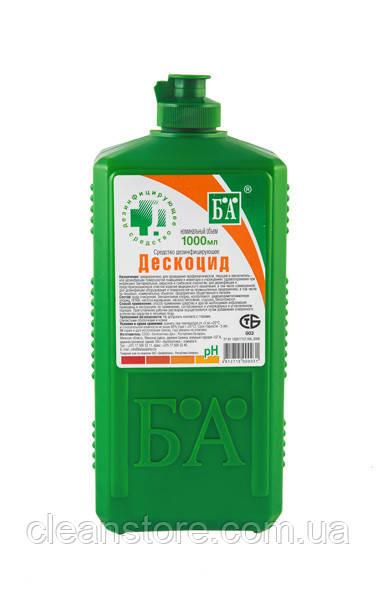 Дексоцид, дезинфицирующее средство, 1л.