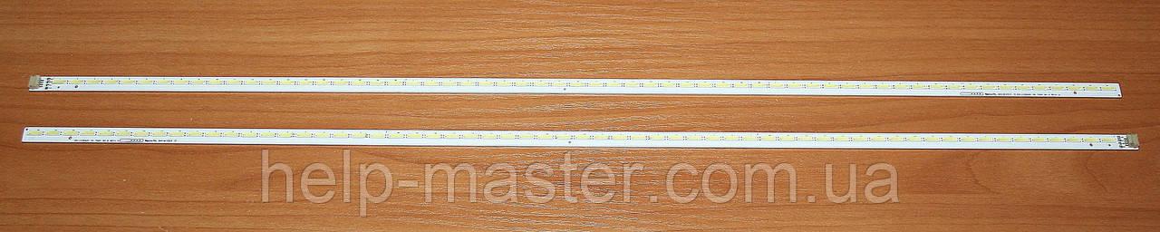 Планки LED подсветки SLED_2011CSR420_V6_7020_60 A(B) rev1.0