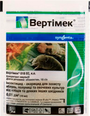 Вертимек 10 мл