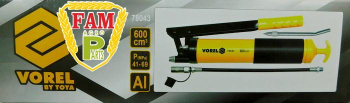 Шприц смазочный с гибкой и жесткой трубками VOREL, V = 600 см³, 41-69 MPa, 78043