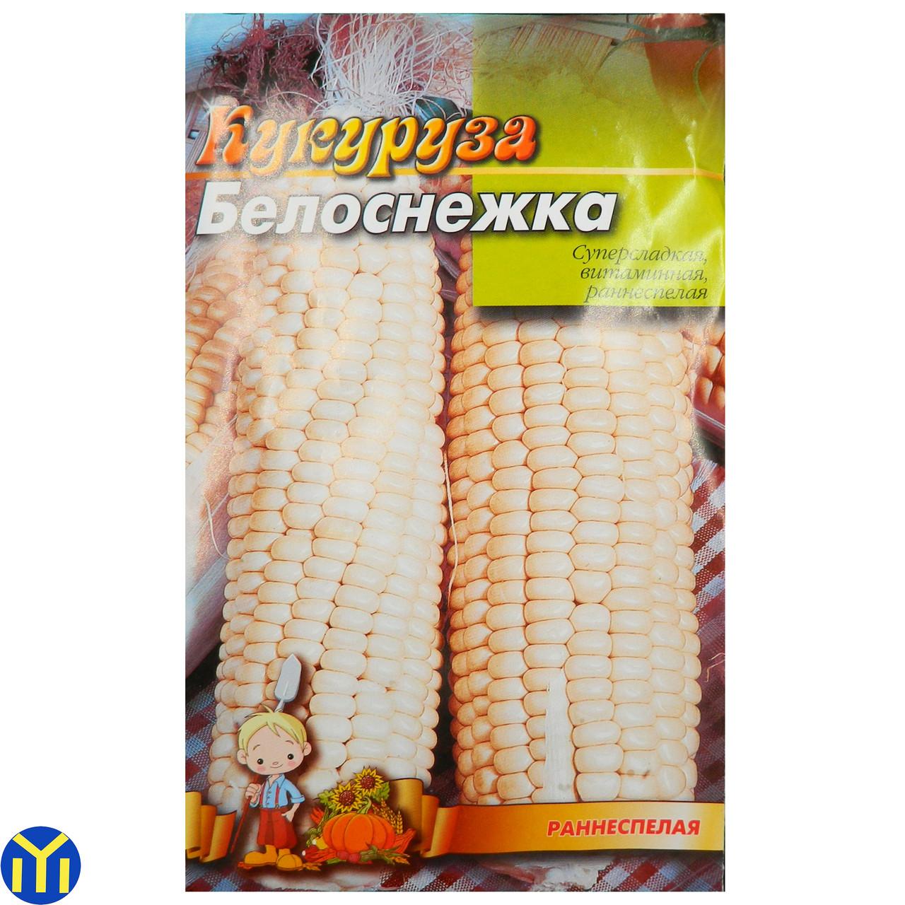 Зерна кукуруза Белоснежка, Раннеспелая