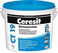 Адгезионная грунтовка Ceresit CT19 Бетонконтакт 15кг