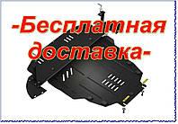 Защита двигателя Chevrolet Tracker (2013-)(Защита двигателя Шевроле Тракер) Кольчуга
