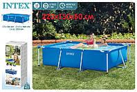 Каркасный бассейн Small Frame 2,20х1,50х0,6м Intex 28270 (Intex 58983)