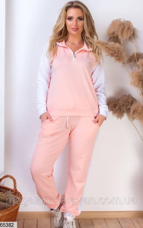 Женский спортивный костюм цвет пудра