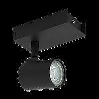 Світильник стельовий Eglo 64185 1х8W GU10 LED чорний 'Мереа Про'