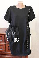 Платье-туника с шифоновой накладкой, фото 1