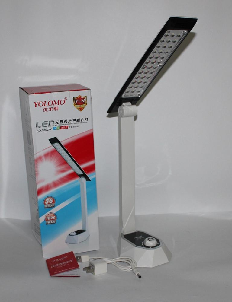 Настольная светодиодная лампа с аккумулятором 36 LED Бело черный