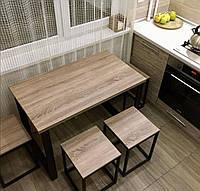 Обеденный комплект мебели ЛОФТ (стол и 4 табурета)