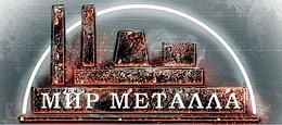 Металлобаза (МеталТрансОіл ТОВ)