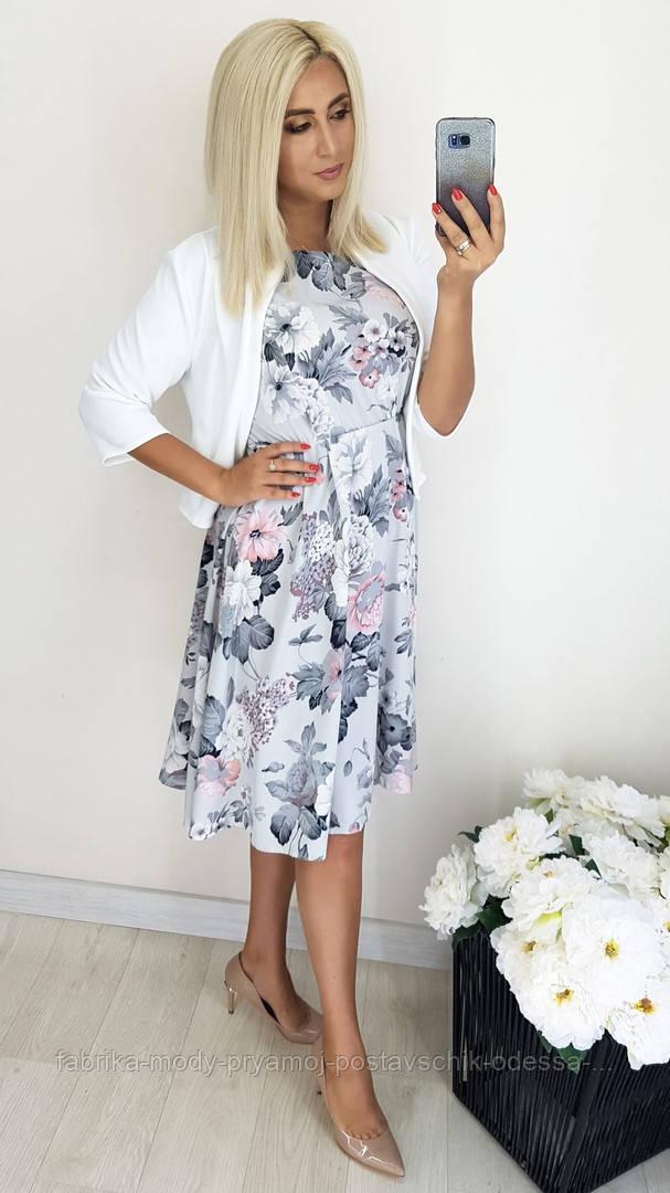 Женское платье с пиджаком   № 8010