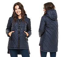 Куртки женские молодежные демисезонные стильные размеры 44-56