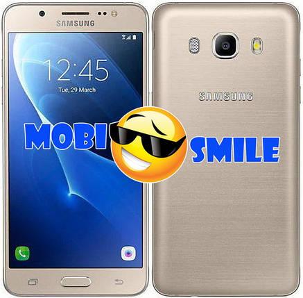 Смартфон Samsung Galaxy J5 (2016) Gold SM-J510HZDDSEK Оригинал Гарантия 12 месяцев, фото 2