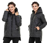 Демисезонная женская куртка от производителя размеры 44-56