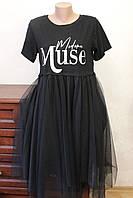 Плаття жіноче з шифоном, фото 1