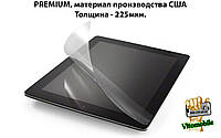 Полиуретановая пленка для планшета Nomi C07004 Sigma+, США, толщина 225 мкн.