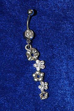 Стильная серебристая сережка для украшения пирсинга пупка длинная с цветами медицинская сталь 1 шт
