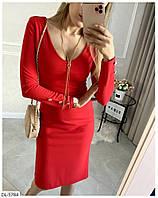 Красивое трикотажное платье с пуговицами на рукавах, фото 1