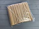 Трубочка в индивидуальной упаковке крафт, гофра чёрная 400 шт, фото 3