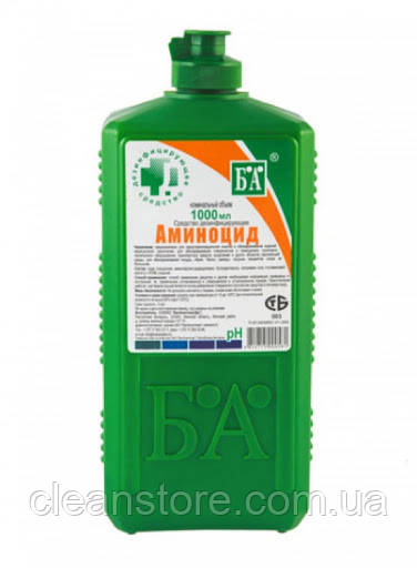 Аминоцид, дезинфицирующее средство, 1л.