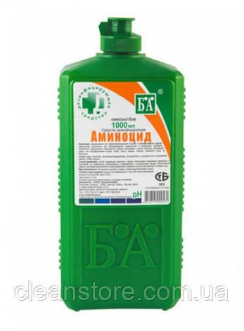 Аминоцид, дезинфицирующее средство, 1л., фото 2