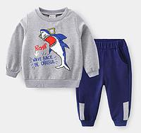 Детский спортивный костюм для мальчика  120, 130, 140
