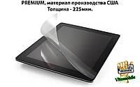 """Полиуретановая пленка для планшета CONTIXO CX 1030 3G 10.1"""", США, толщина 225 мкн."""
