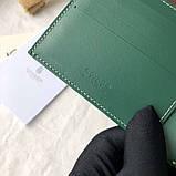 Бумажник Goyard 20936 зеленый, фото 9
