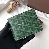 Бумажник Goyard 20936 зеленый, фото 4