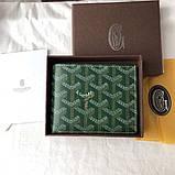 Бумажник Goyard 20936 зеленый, фото 3
