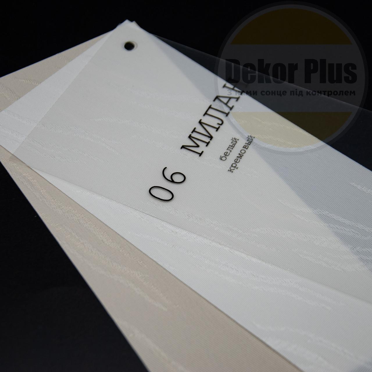 Вертикальні жалюзі 06 Мілан 89мм (2 варіанта кольору)